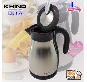 Khind 1.5L Electric Vacuum Kettle EK15V  Auto Shut Off Boil Dry Protection