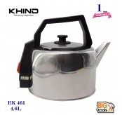 Khind EK461 Electric Kettle 4.6L Built-In Boil Dry Protection