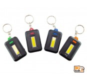 4 Pcs Portable  Key Chain Flashlight Torch COB LED Light Lamp Camping Lantern
