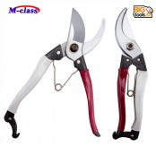 8 Inch Pruning Shears Expert All Purposes Gardening Carbon Steel Cutter Tool
