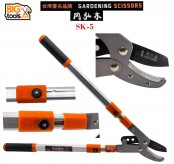 Sk-5 Telescopic Branches Pruning Shear Gardening Trees Trimmer Cutting Tool